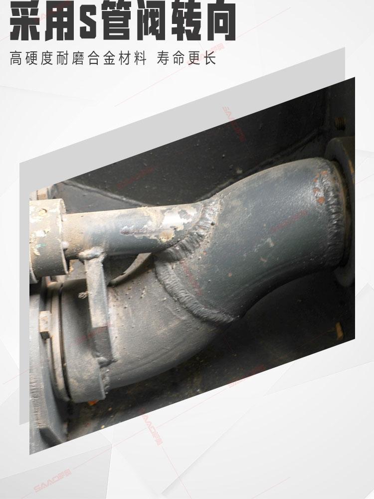 斜式二次构造柱泵